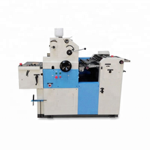 <span class=keywords><strong>Indruk</strong></span> Offset Machine 4 Couleur, <span class=keywords><strong>Baby</strong></span> Offsetdruk Machines Prijs