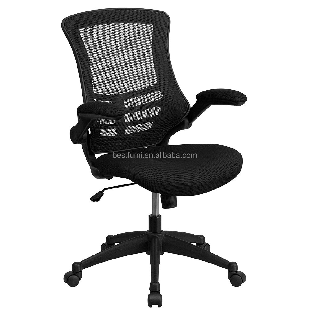 High Quality Cheap Leather Swivel Office Chair