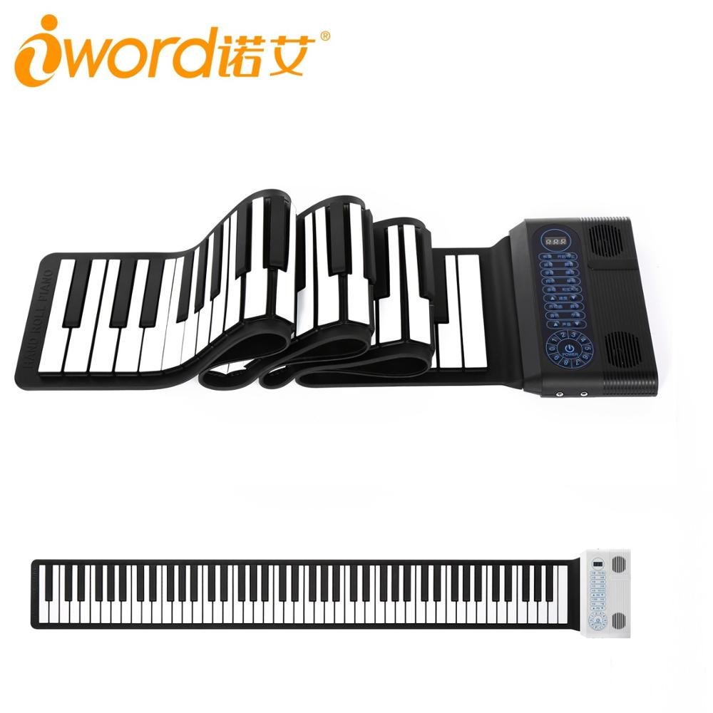Iword S3088 Keyboard Midi Music Instrument Soft Silicone 88 Keys Flexible  Hand Roll Up Piano - Buy Roll Up Piano,Hand Roll Pinao,Mini Keyboard Piano