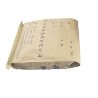 Compound plastic type cement bag kraft paper 25kg cement bag with bottom sewing