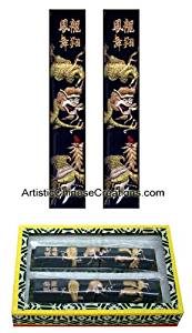 Chinese Art Supplies - Chinese Painting / Calligraphy Supplies: Premium Chinese Calligraphy / Painting Ink Stick Set - Dragon & Phoenix - Set of Two (Black)