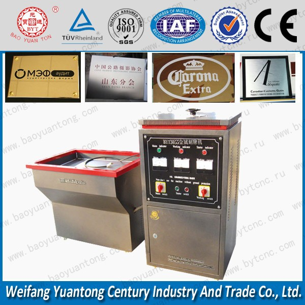 Fashionable cnc metal engraving /etching machine(CE)