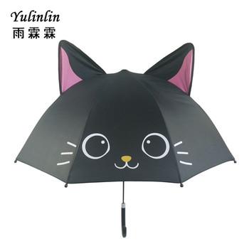 c3e9386ce273 Black Cat Professional Design China Child Unbreakable Kids Umbrellas  Wholesale - Buy Black Cat,Professional Design China Child Unbreakable Kids  ...