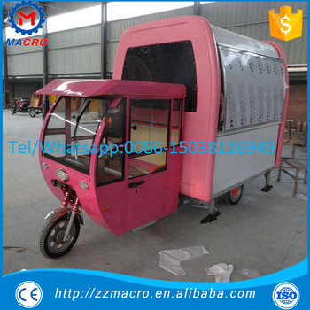 Truck And Car Shop >> Mobile Hot Dog Trailer Food Fryer Truck And Food Car Shop Buy Food Car Shop Mobile Cart Food Cart Product On Alibaba Com