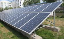 1MW solar power plant mounting system
