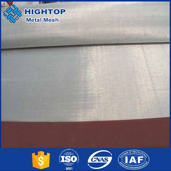 Anping HIGHTOP Inconel 601 wire mesh, 200 micron mesh sieve