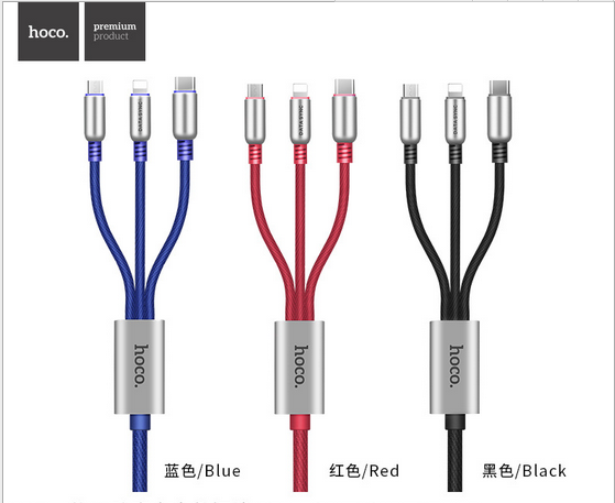 HOCO U17 3in1 USB Charging Data Cable Micro-USB LTN Type-C 1.5m braided universal charger rapid charge