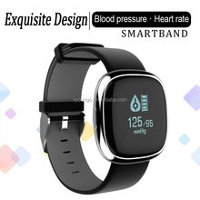 2017 New Arrival P2 blood pressure fit smart bracelet fuel band wirstband pedometer