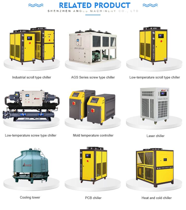 -25 te 10C 15hp watergekoelde industriële glycol chiller laboratorium indoor Botanische extractie lage temperatuur Anges AW-15L