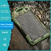 Power bank manufacturer supply 12000mah solar charger for macbook