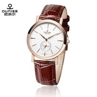 Ultra-thin independent second hand contracted edition watch new style quartz watch with genuine leather men's wrist watch