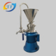 Best Price Cocoa Shea Butter Processing Making Machine Peanut Butter Colloid Mill