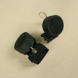 Optional Angled Base Included Capacotor Internal Piezo Car Tweeter