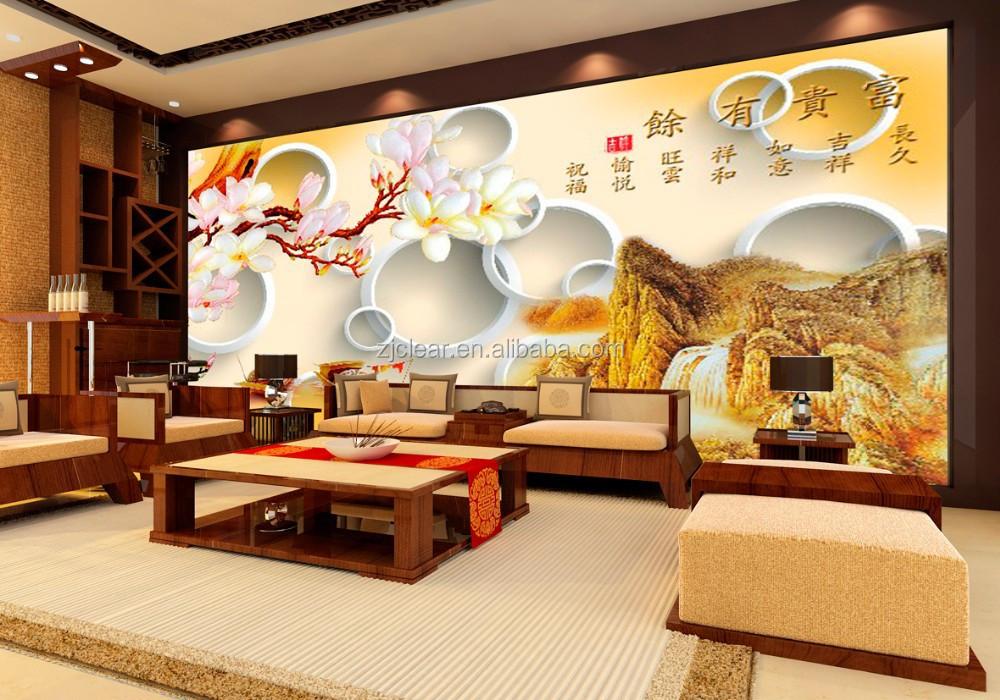 3d impression artificielle marbre conception panneau mural d coratif int rieu - Panneau mural decoratif interieur ...