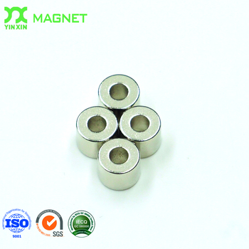 from china ndfeb magnet manufacture  monopole ring magnet for sale wikipedia