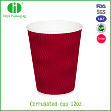 customized printed corrugated ripple paper hot coffee paper cups