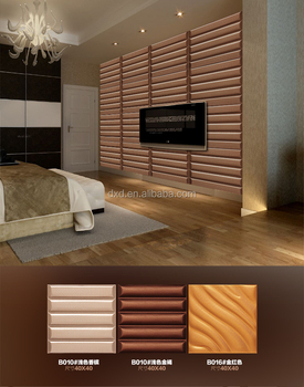 Living Room And Bedroom Decoration Interior Wall Decorative Leather Art Decor