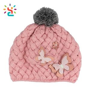 4534999f China baby flower hat wholesale 🇨🇳 - Alibaba