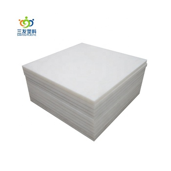 thick yellow polyethylene sheet/vegetable plastic cutting board/anti-abrasion suction box cover