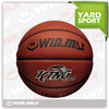 2017 new hot promotional high quality size 7 PU Standard leather basketball