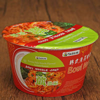 Instant vegetarian noodles korean spicy noodles