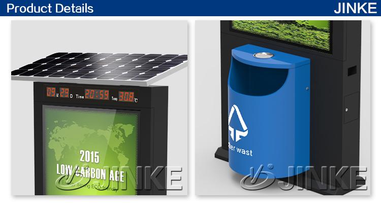 Jinke Innovative Solar Products Solar Waste Bin Manual