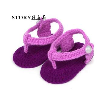 b9881da5b1214 Fantaisie Nouveau-Né bébé douche cadeau unisexe fille garçon laine coton fait  main crochet tricoté