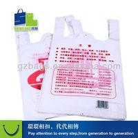 clear t-shirt packaging bag/new york plastic bag/johor plastic bag