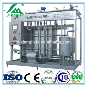 price milk machinery equipment/mini milk pasteurization machine/pasteurizing machine for milk