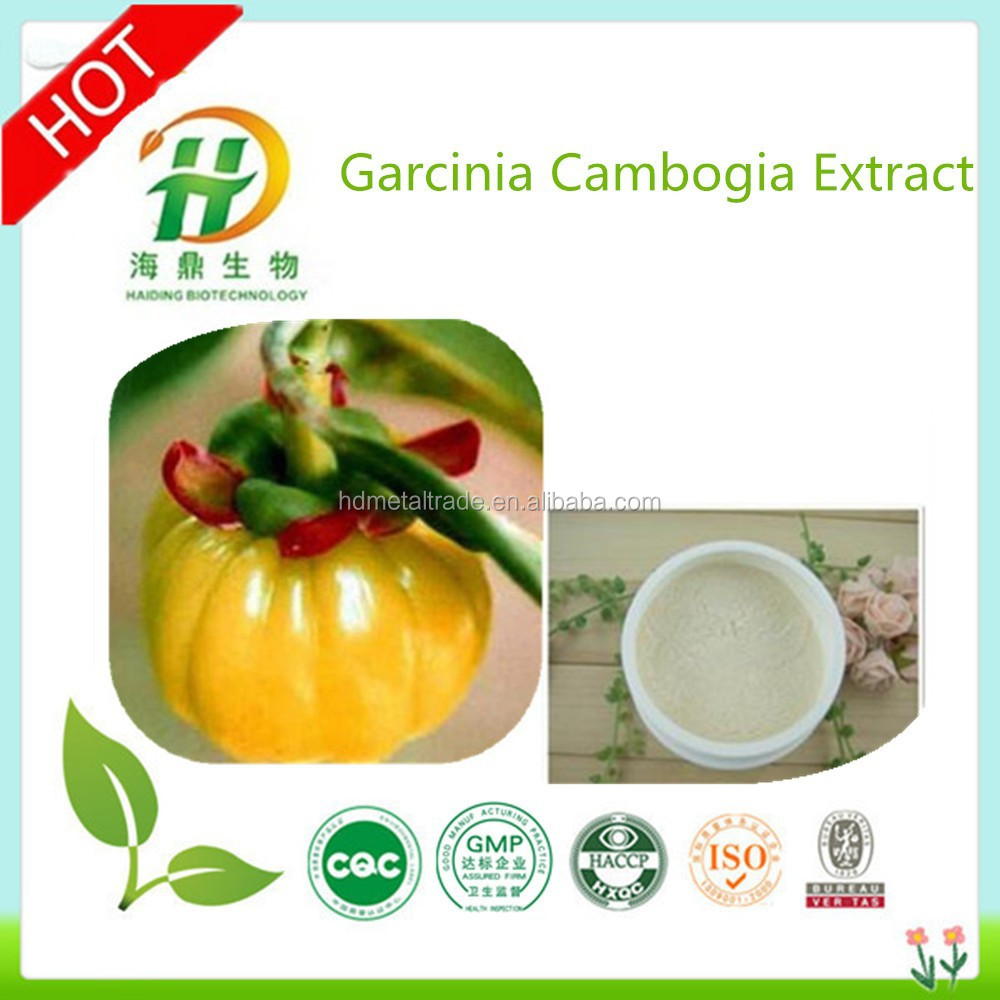 Maritzmayer all-natural garcinia cambogia 1300