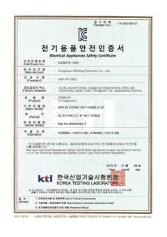 폴리 에스테르 필름 커패시터 CL11 2A 104J/모터 중국 제조 업체