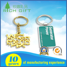 High-end pretty decorative custom zinc alloy colorful hard enamel egypt camel souvenir keychains