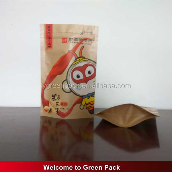 Stand Up Zipper Brown Kraft Paper Bag For Dried Food/Snack/nuts/Tea Packaging