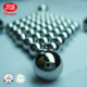 Manufacturer Chinese metal ball / chrome steel bearing ball 5mm 6mm 7mm 8mm