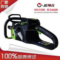 80v brushless electric chain saw cordless chain saw