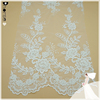Elegant wholesale french lace fabric/bridal guipure lace fabric for dress/bridal wedding dress mesh beaded lace fabric
