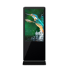 65 inch Floor Stand LCD Signs advertising display with multimedia player