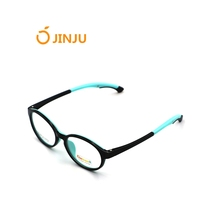 Kids Glasses optical frame TR90 fashion new style children eye wearing.