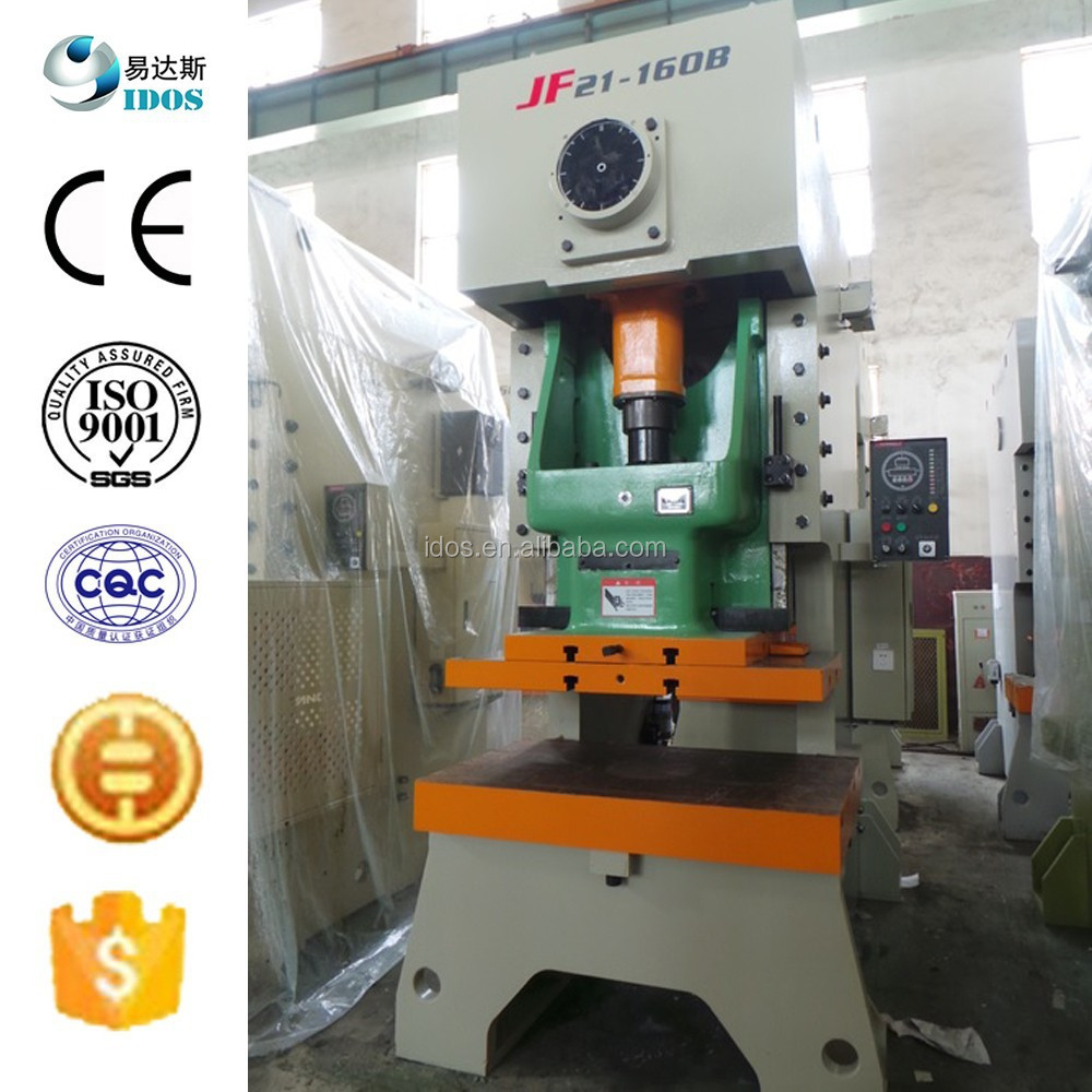 JF21-160B front and fixed bed stamping press machine 160 tons with dry clutch, press machinery for choose