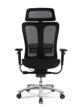Office Chair Cooling Pad Adjule Armrest Back Support Cushion