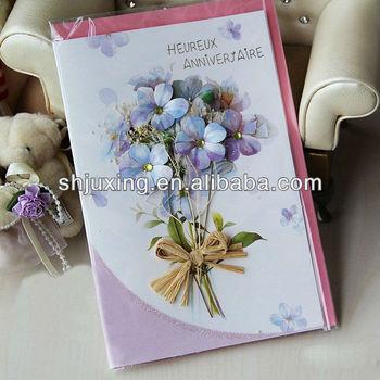 Beautiful Birthday Greeting Cards Buy Birthday Greeting Cards