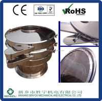olive oil vibrating separator sieving machine/sifter