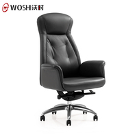 BIFMA Weight Sensitive Leather Executive Office Chair,Executive Rocking Chair