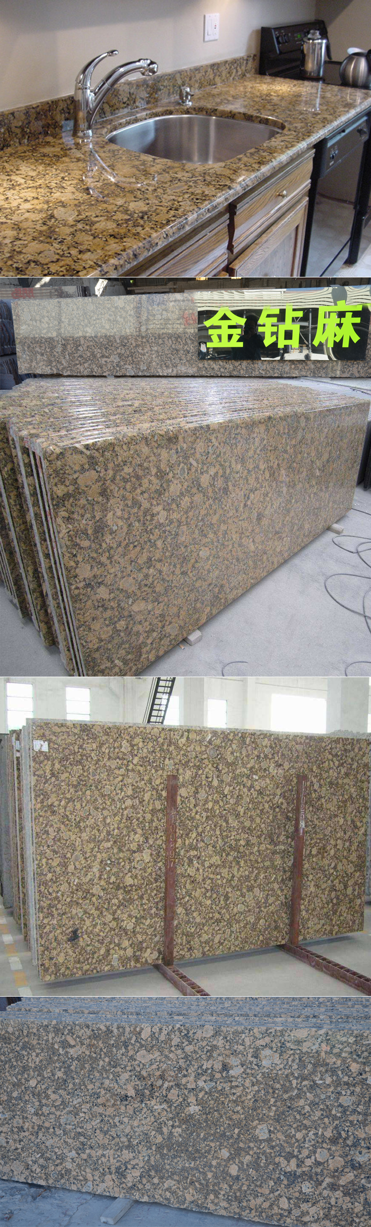 hc026 brazilian granite tamilnadu colors lowes granite countertops colors