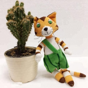 plush stuffed animal standing tiger doll with clothes uniform