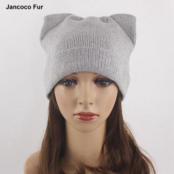 2018 зимние вязаные шапки теплые акриловые шапки для женщин девочек