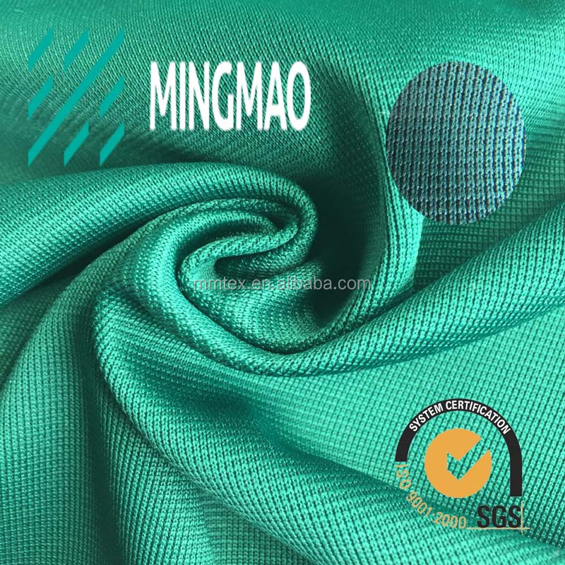 <strong>POLY</strong>/ SPANDEX FABRIC 98%POLYESTER 2%SPANDEX 1*1 RIB