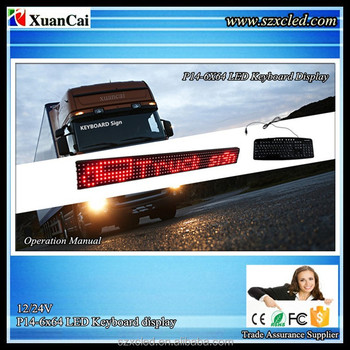 CE RoHS P14-6x64 Computer Keyboard Brazil Characters Truck LED Display Sign