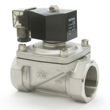 "SPU-40 low pressure 6/4"" inch low price 2 Way solenoid valve"
