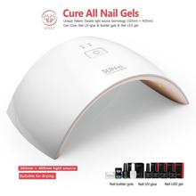 Better SUN UV SUN 9C 24W UV gel LED Nail Lamp for Gel Nails Manicure Pedicure 30s/60s Timer LCD Screen